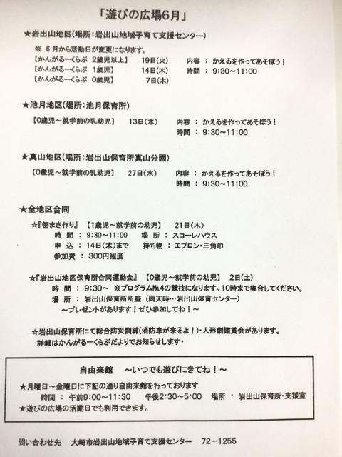 10C711D5-208D-4EC3-8FB2-3D6F2794711D
