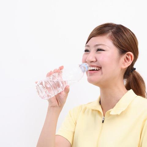 drinkwater