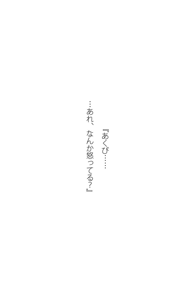 tumblr_n10b48LLW71s96d5ho10_1280