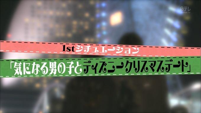 131225-0132180885