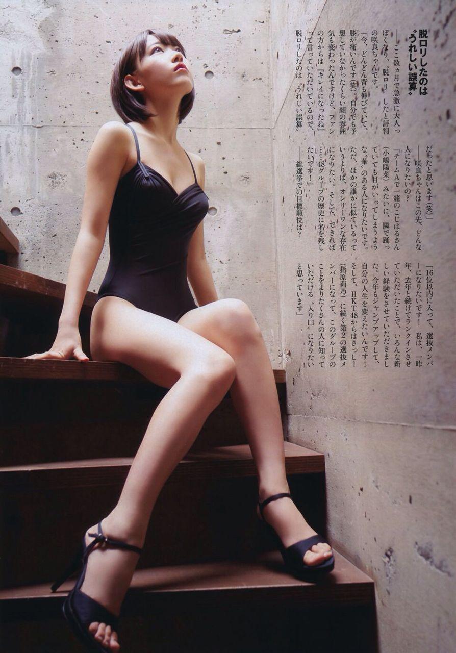 宮脇咲良エロ画像미야와키사쿠라야사tumblr_n6fwwwY5Fz1qki7kio4_1280