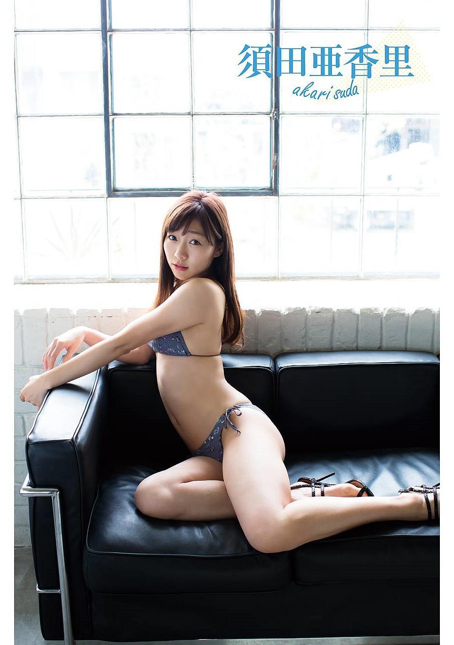 須田亜香里エロ画像tumblr_ou5hdaxj3n1usci4io1_1280