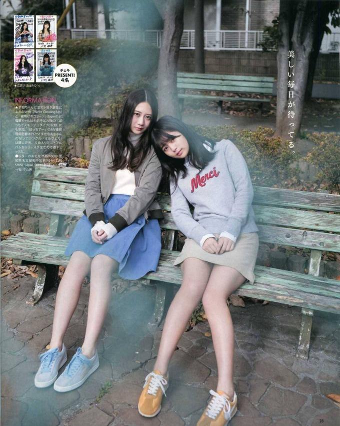 tumblr_p2av0gpuPC1wam9ggo8_1280