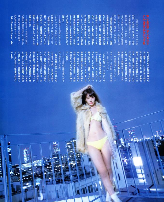 宮脇咲良エロ画像미야와키사쿠라야사tumblr_oiw7r63IP11tqs33yo5_1280