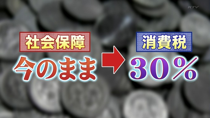 1386856511-0865-001