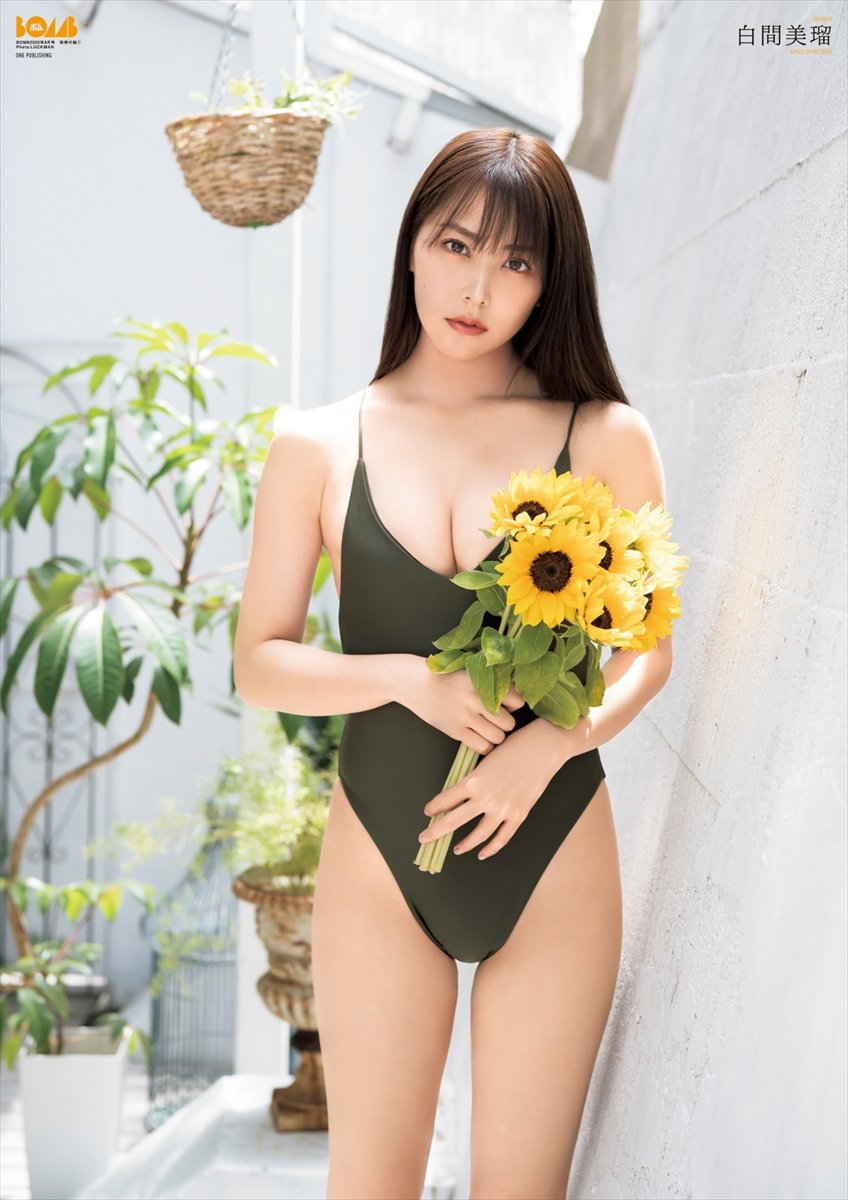 白間美瑠エロ画像시로마미루야사EcgDtLaVcAAvGdT