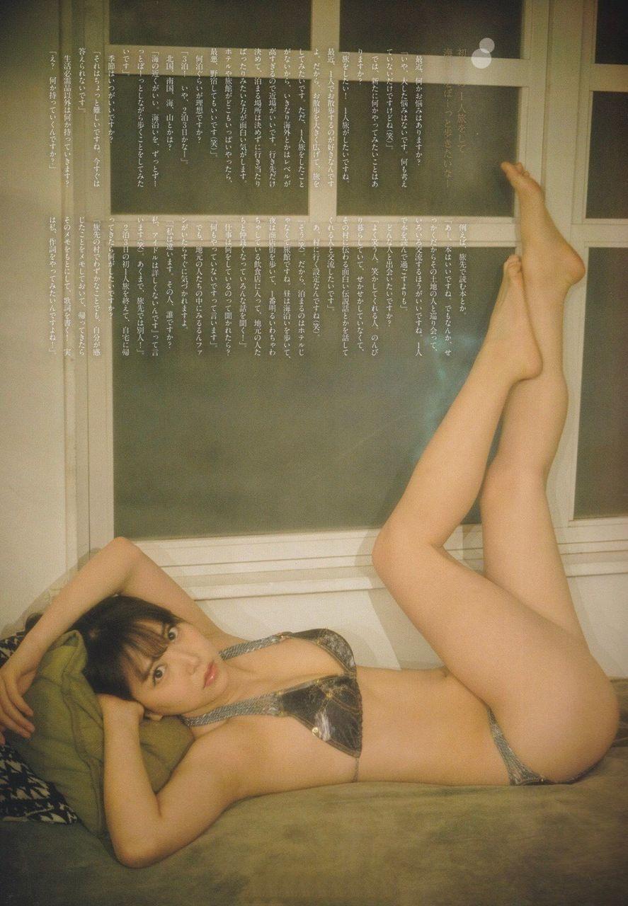 白間美瑠エロ画像시로마미루야사tumblr_pjavksLRC31uyi5jso8_1280