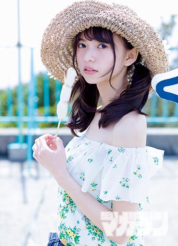 saitouasukaPic02