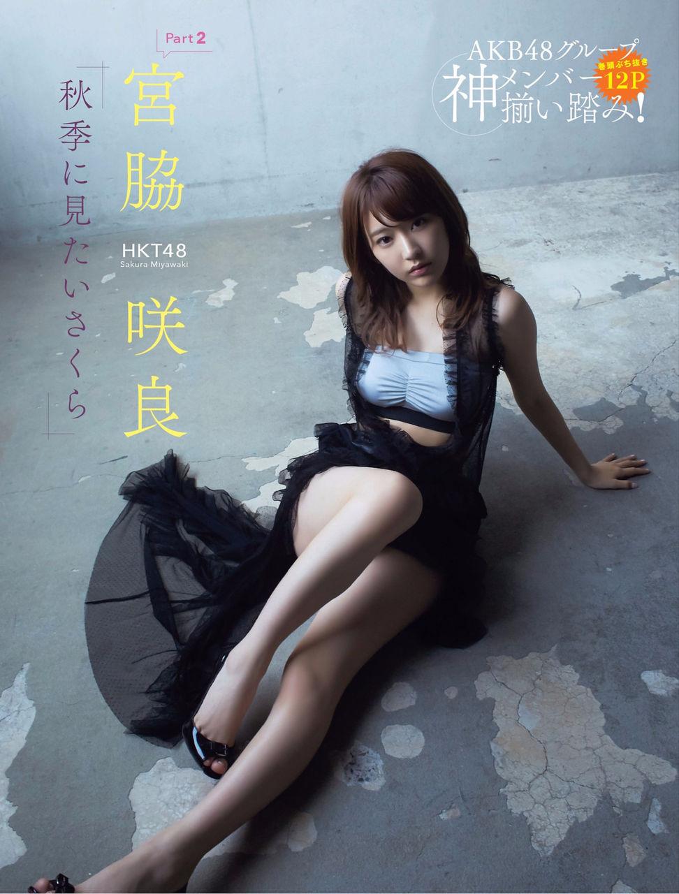 宮脇咲良エロ画像미야와키사쿠라야사tumblr_oygpktJP0t1usci4io2_1280