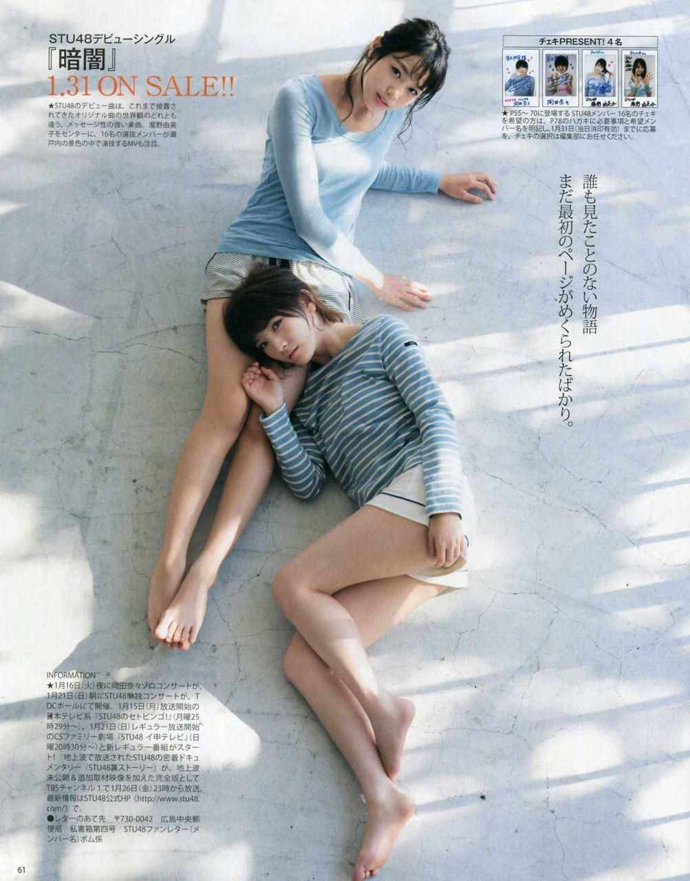 瀧野由美子エロ画像타키노유미코야사tumblr_p2av7eC14X1wam9ggo7_1280