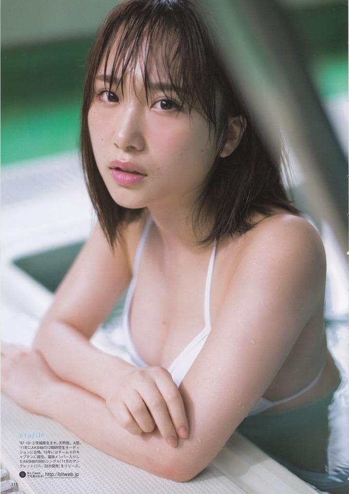 高橋朱里エロ画像타카하시쥬리야사tumblr_p0kn2pOHae1uyi5jso5_1280