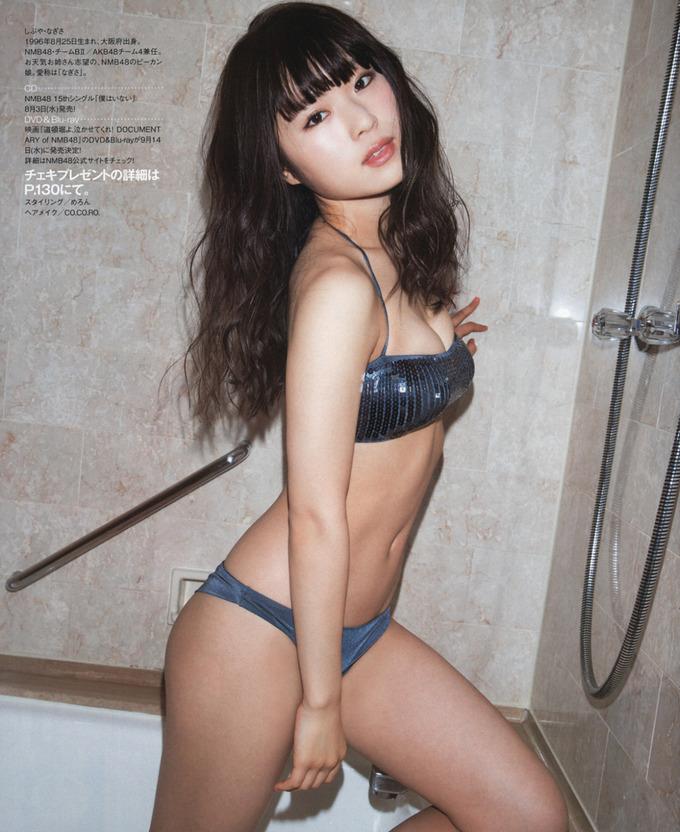 渋谷凪咲エロ画像no title