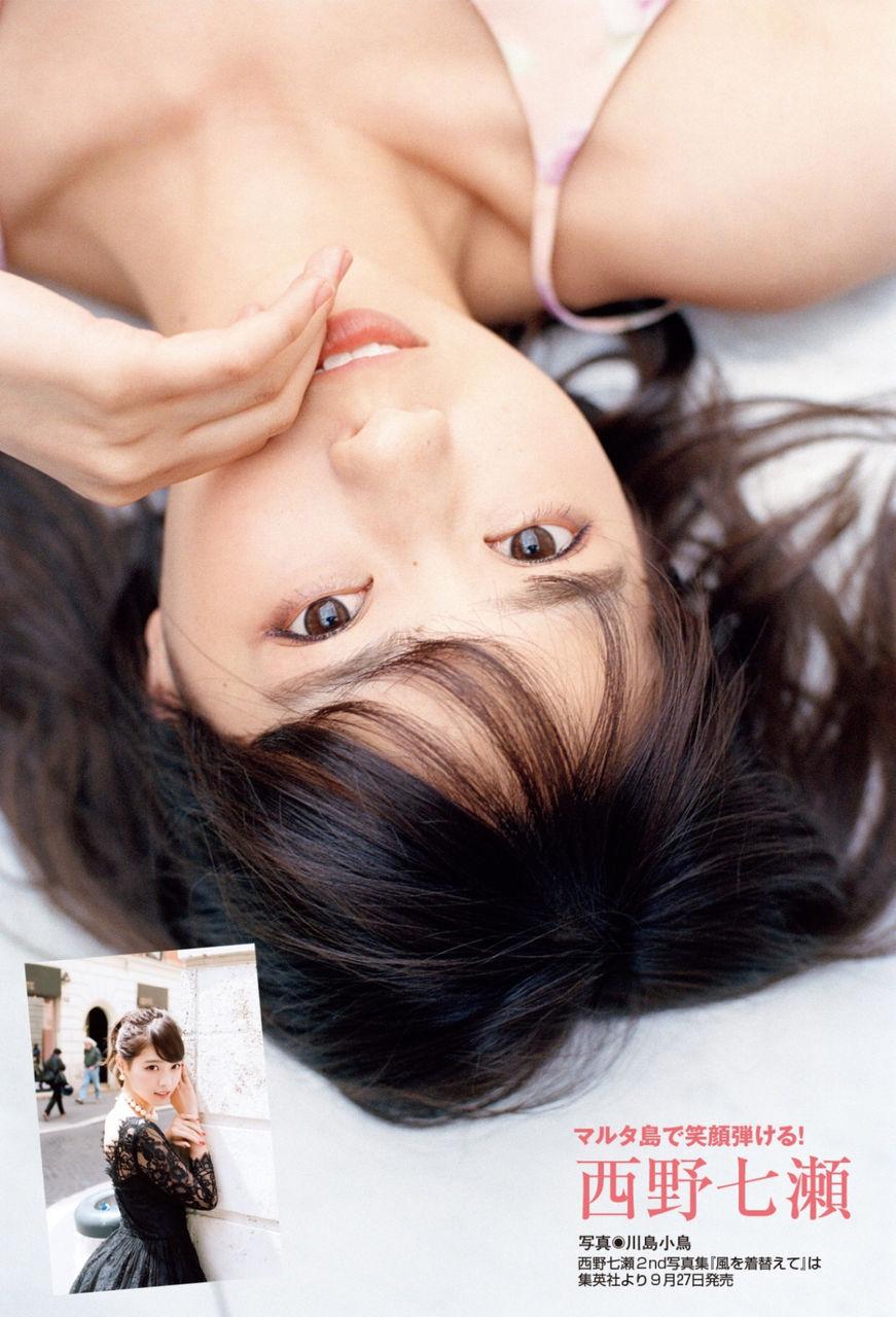 西野七瀬エロ画像tumblr_oegy937anm1ukquamo9_1280