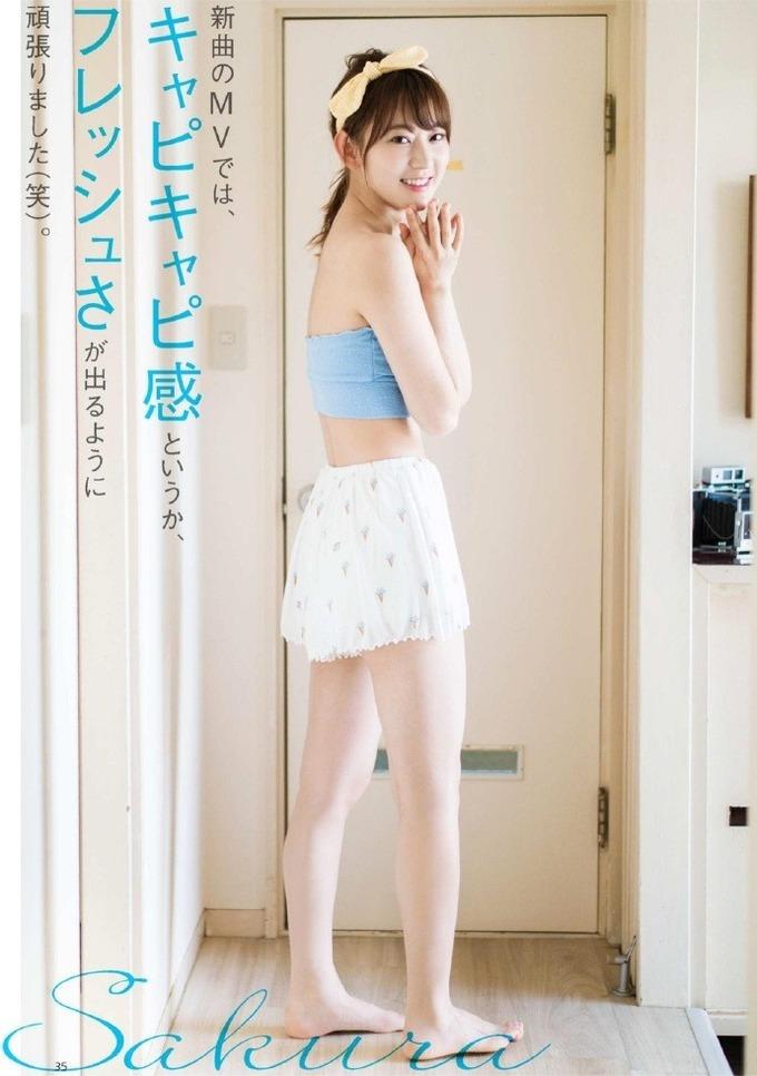 宮脇咲良エロ画像미야와키사쿠라야사tumblr_oy21dcierA1uyi5jso9_1280