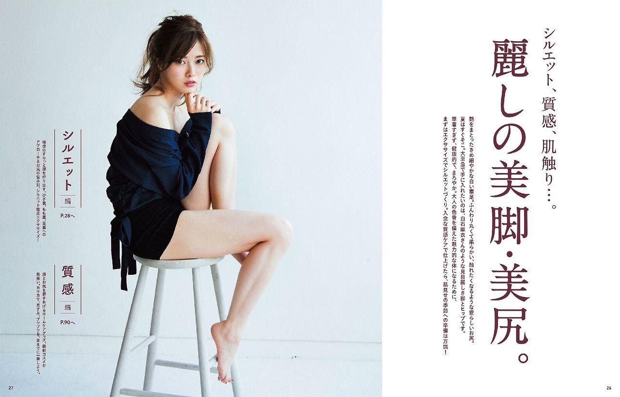 白石麻衣エロ画像tumblr_op2u6gbdT41vfqk8co8_1280