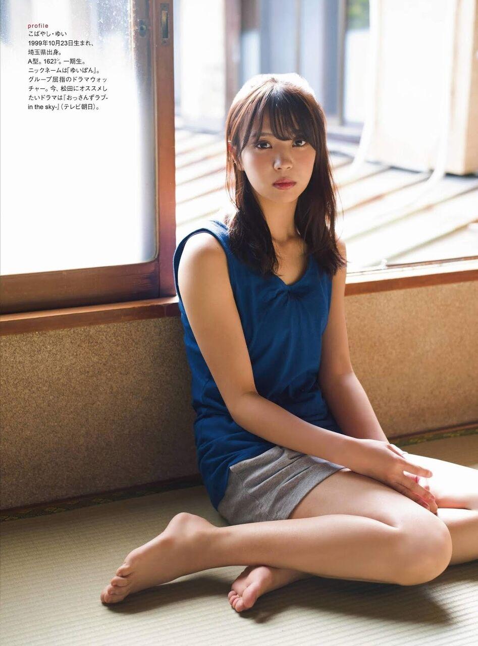 欅坂櫻坂エロ画像tumblr_e4e2fc8cc6ac4572ffcd53a0ca8b9cec_2b2a23b9_1280