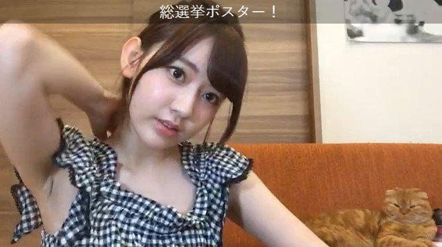 宮脇咲良エロ画像미야와키사쿠라야사DAJRji3V0AAgz9h