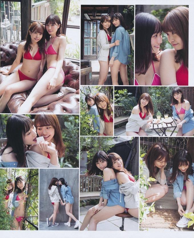 tumblr_p8niarkSJI1uyi5jso8_1280