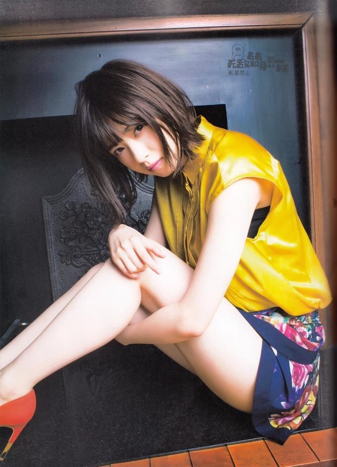 西野七瀬エロ画像tumblr_p7dxelWjJQ1w3ota5o4_1280