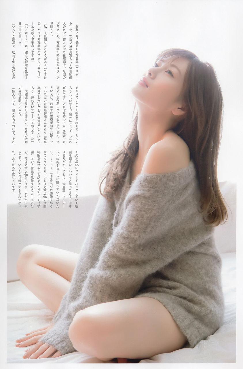 白石麻衣エロ画像tumblr_p4y68gbf2D1w3ota5o9_1280