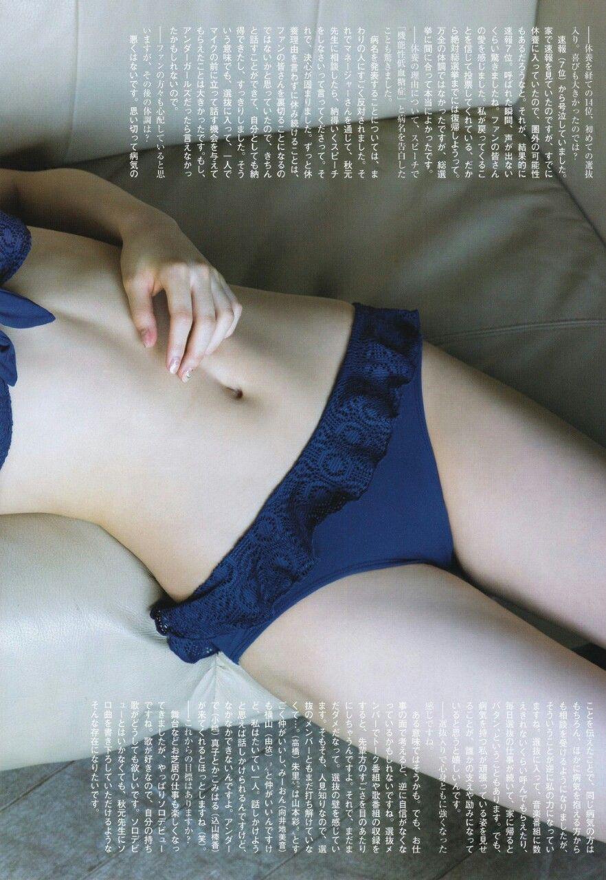 岡田奈々エロ画像tumblr_oeuvnaKEBn1ueloi8o5_1280