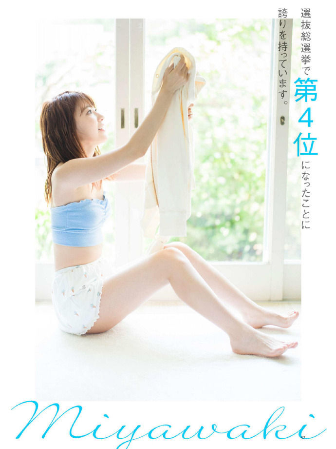 宮脇咲良エロ画像미야와키사쿠라야사tumblr_oy21dcierA1uyi5jso6_1280
