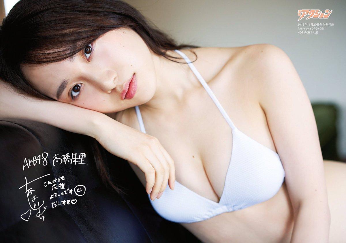 高橋朱里エロ画像타카하시쥬리야사DrTTPmpU8AAif48