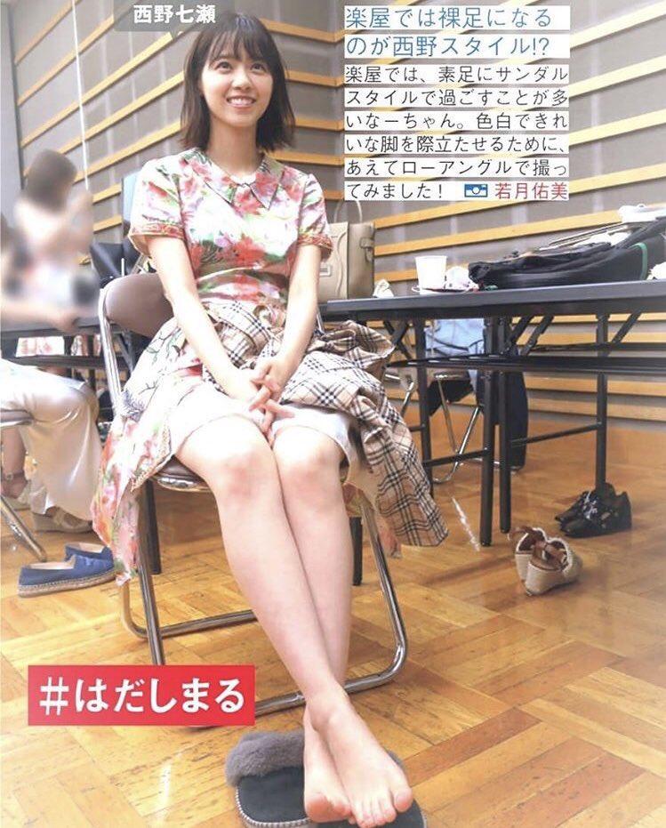 西野七瀬エロ画像