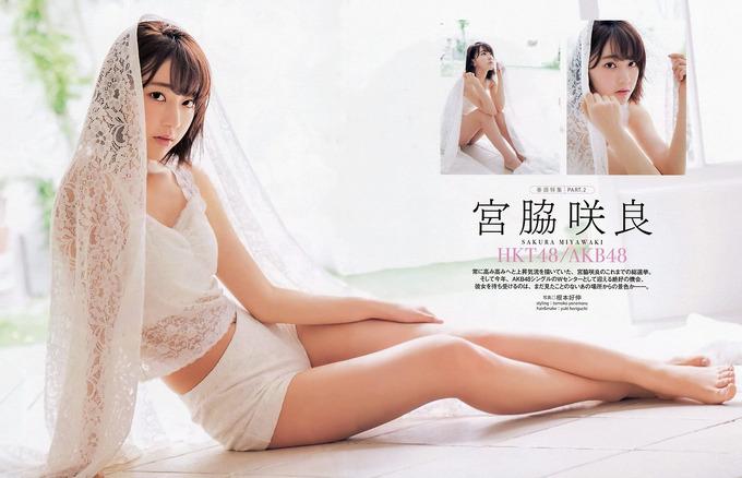 宮脇咲良エロ画像미야와키사쿠라야사tumblr_ordkclAC1h1ueloi8o1_1280