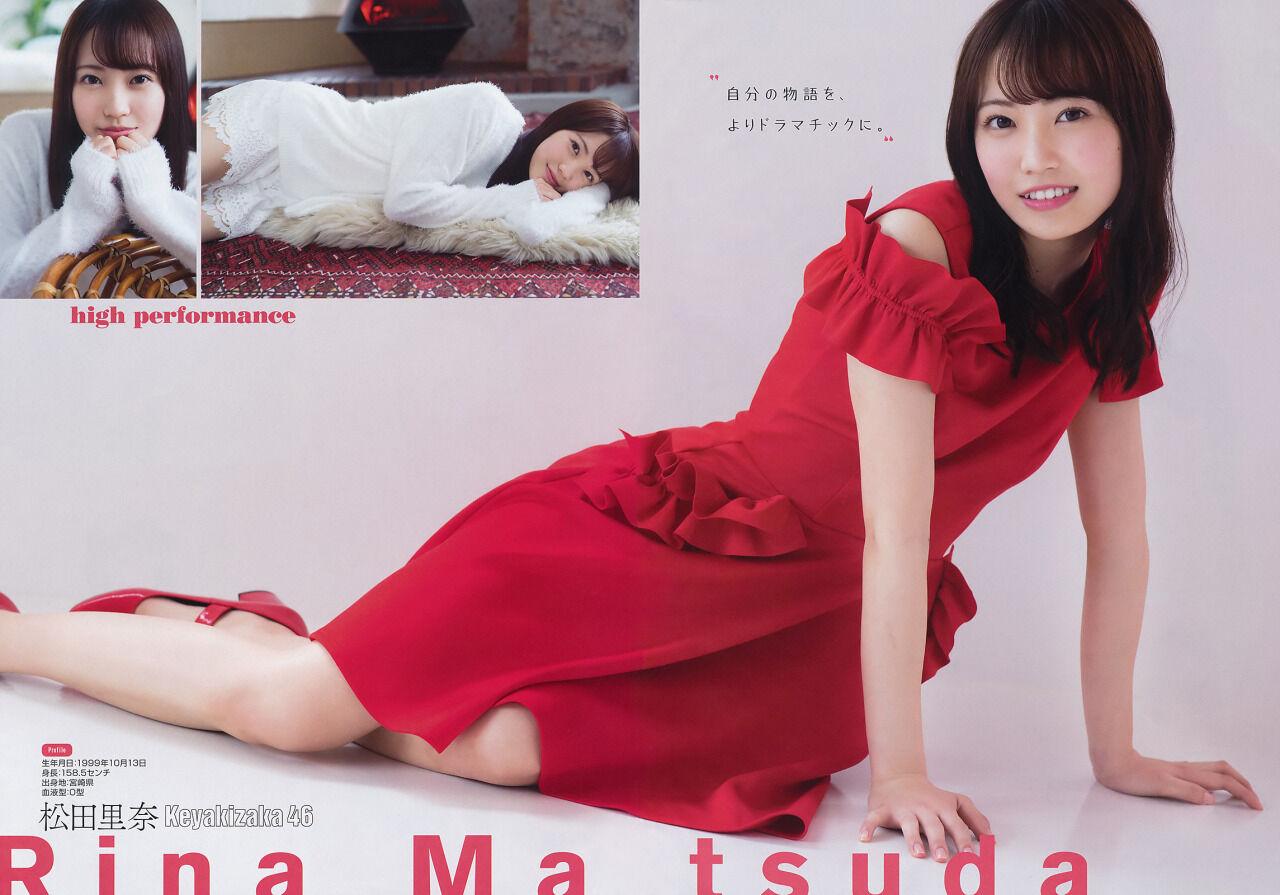 欅坂櫻坂エロ画像tumblr_3e536ac424b0a8a6132ef280e70a29b9_6f5d77b0_1280
