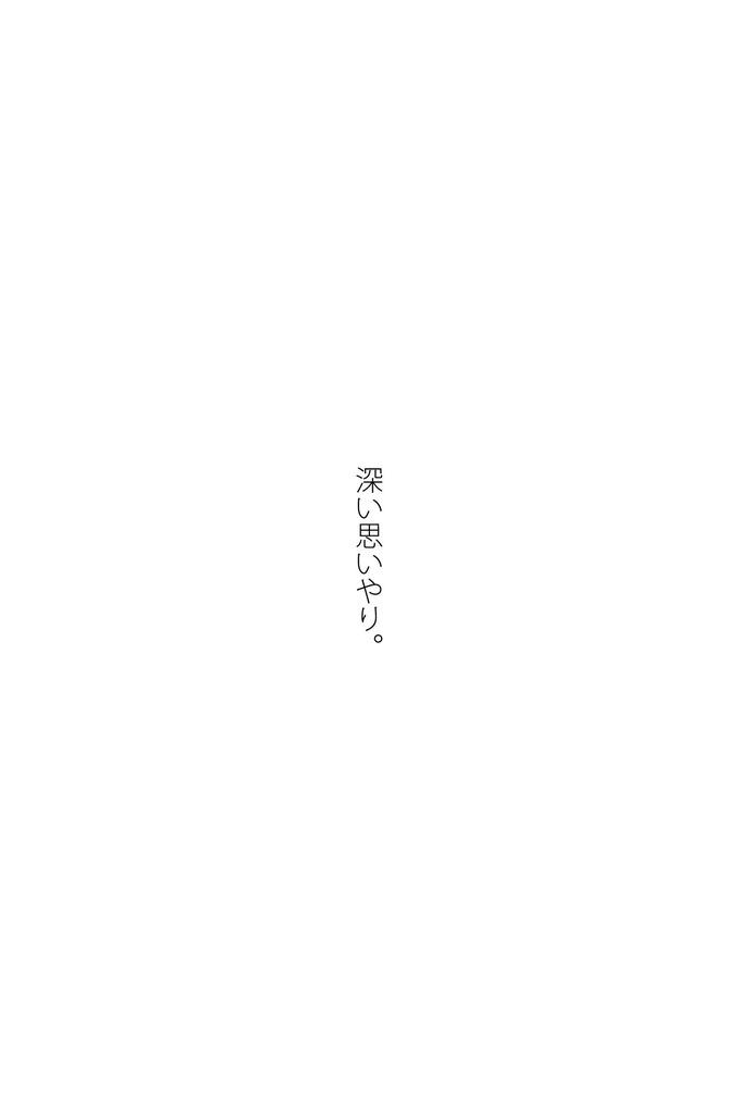 tumblr_n13ky7IT971s96d5ho8_1280