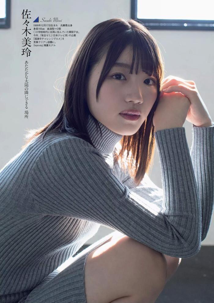 日向坂46エロ画像no title