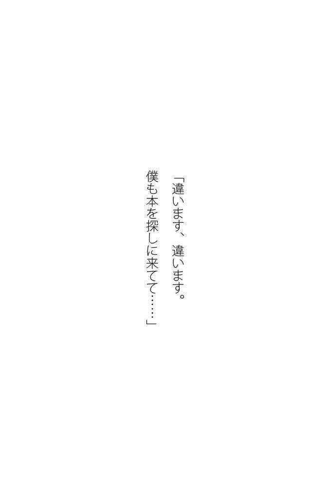 tumblr_n10b48LLW71s96d5ho2_1280