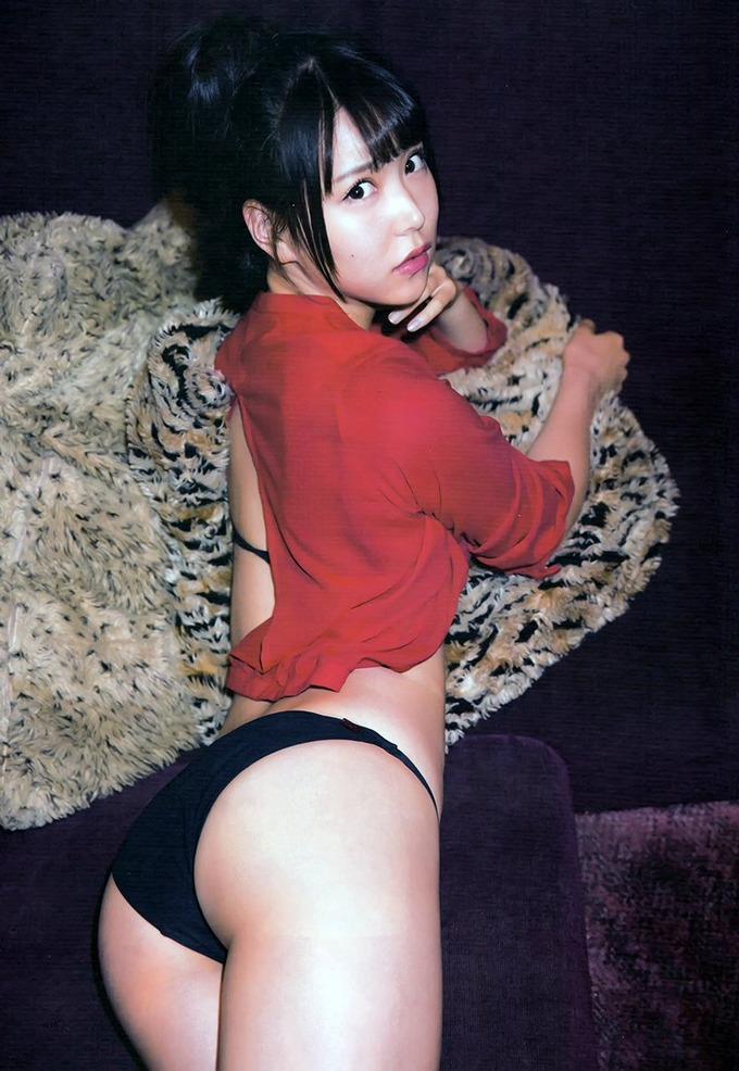 Magazine, Shiroma Miru-598916