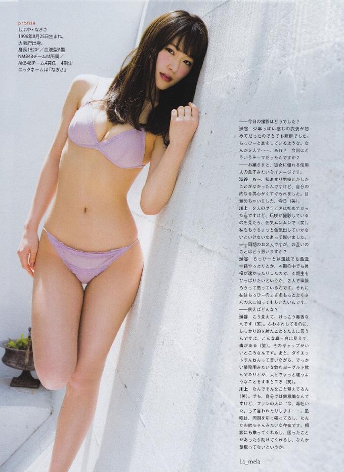 渋谷凪咲エロ画像tumblr_oqsw0xWdRN1uyi5jso4_1280