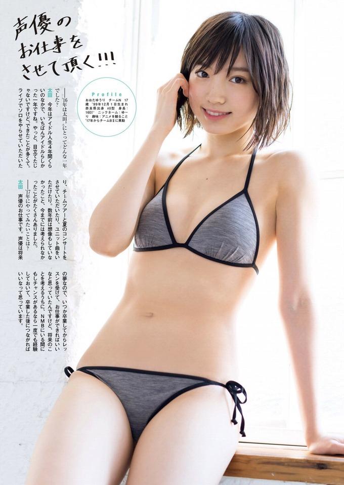 太田夢莉エロ画像tumblr_ojj7amOYOJ1tqs33yo7_1280