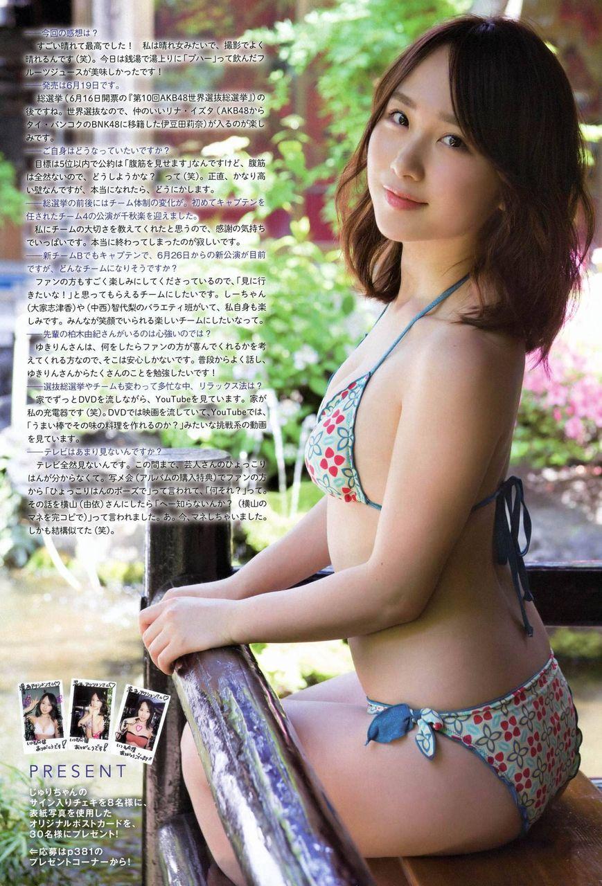 高橋朱里エロ画像타카하시쥬리야사tumblr_pao85ujLof1v7y9xxo6_r1_1280