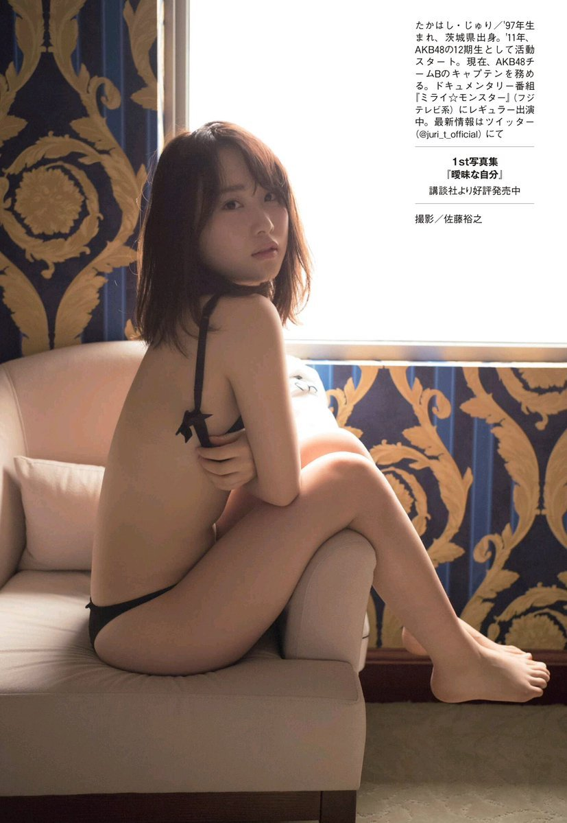 高橋朱里エロ画像타카하시쥬리야사tumblr_pes5akKrAN1uyi5jso6_1280