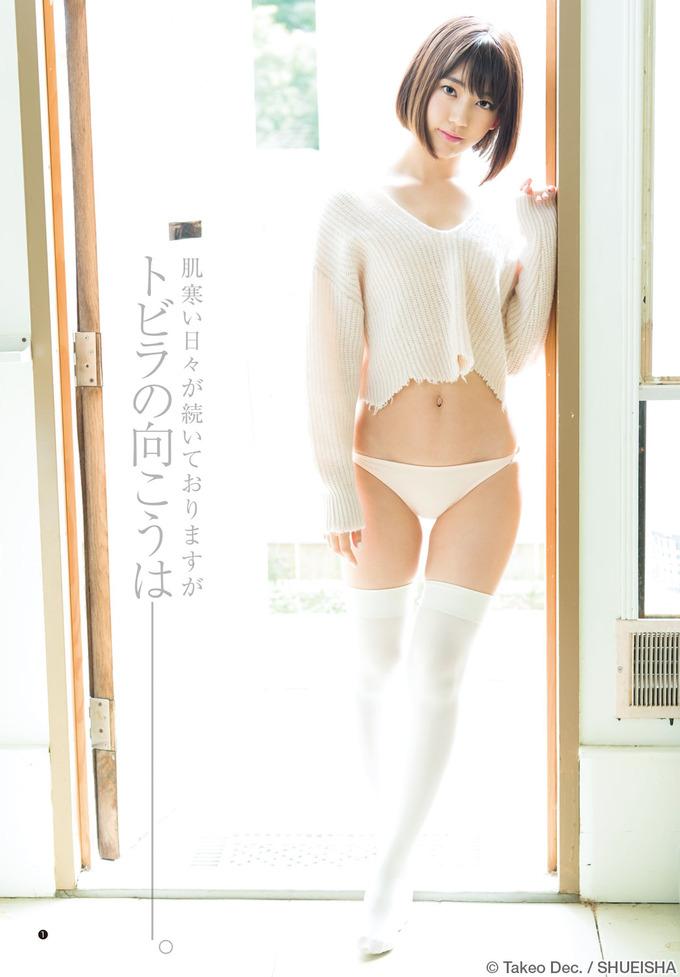 宮脇咲良エロ画像미야와키사쿠라야사tumblr_oivn9vysBo1v7y9xxo1_r1_1280