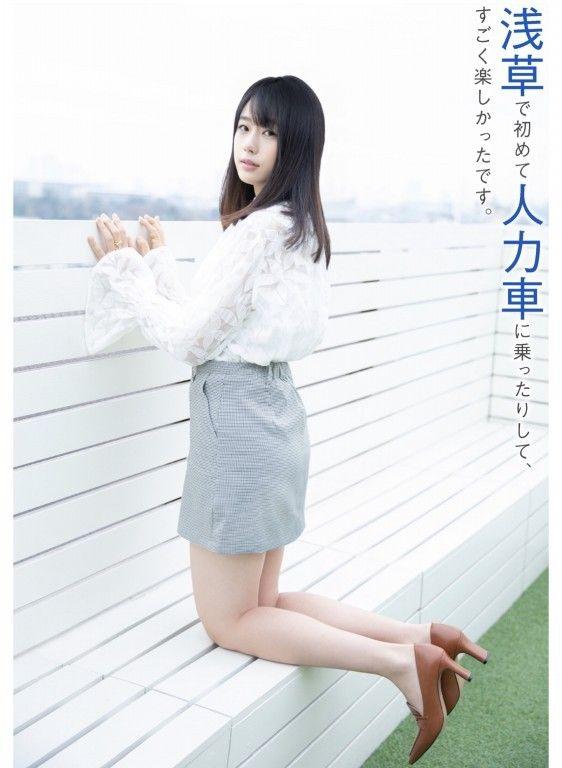 瀧野由美子エロ画像타키노유미코야사tumblr_pn9d21oImz1uyi5jso3_640