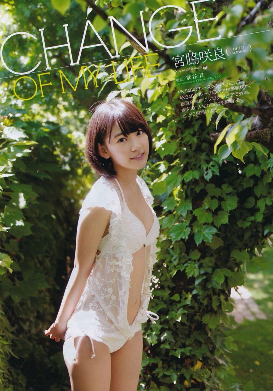 宮脇咲良エロ画像미야와키사쿠라야사tumblr_n6fwwwY5Fz1qki7kio1_1280