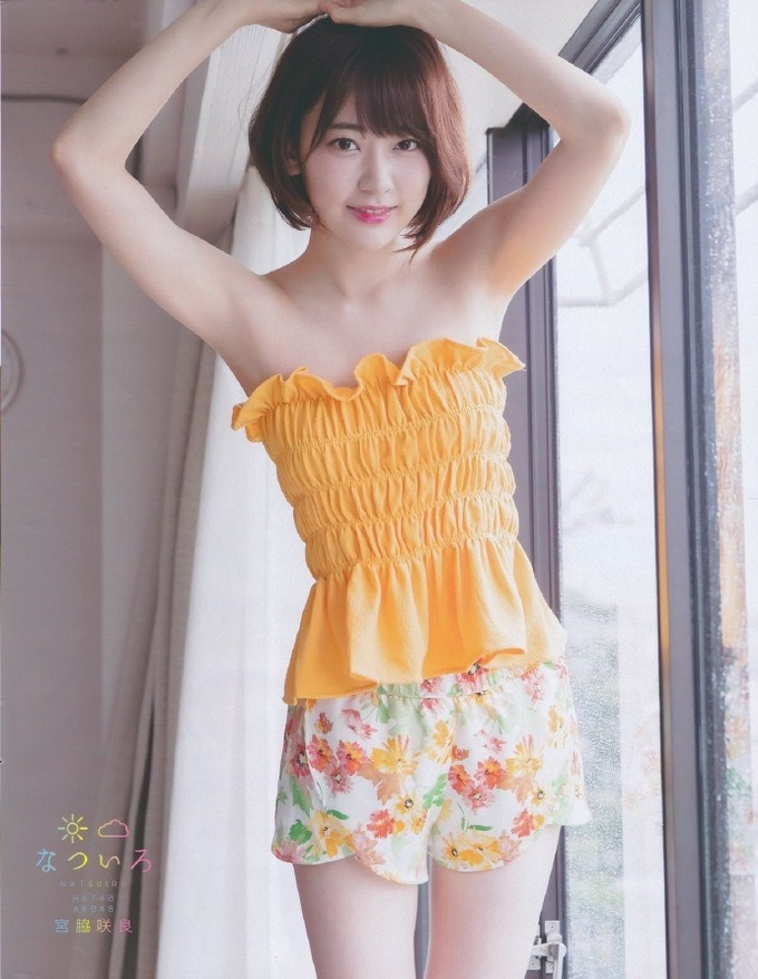 宮脇咲良エロ画像미야와키사쿠라야사tumblr_ounmu3GjYN1uyi5jso3_1280
