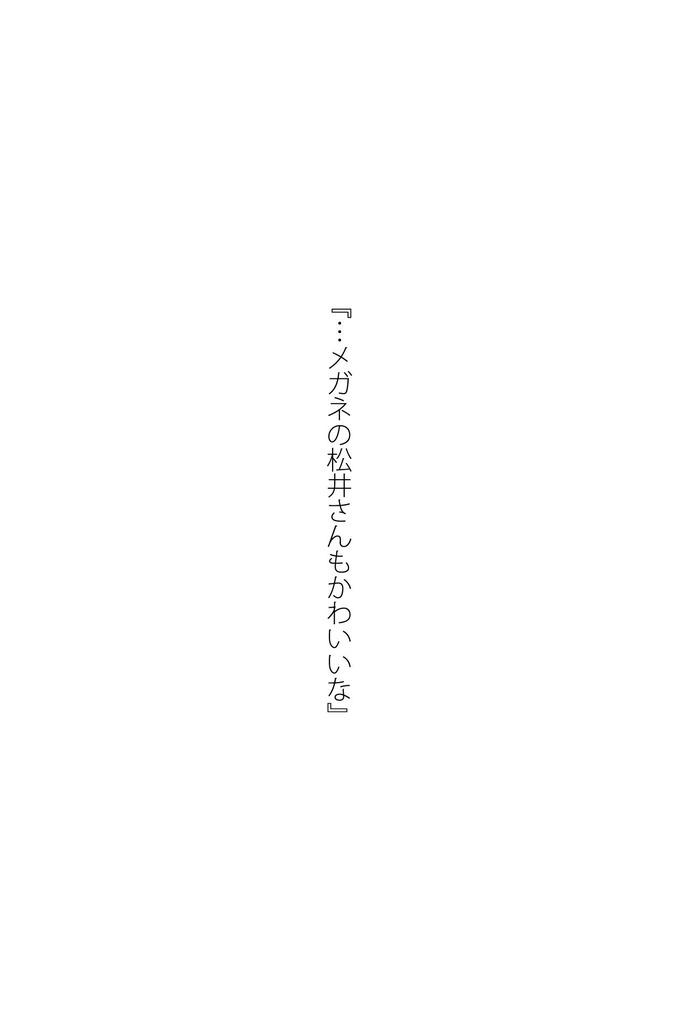 tumblr_n10b48LLW71s96d5ho6_1280