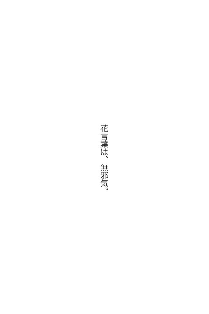 tumblr_n13ky7IT971s96d5ho3_1280