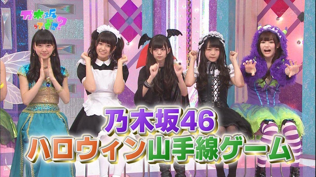 AKB48&乃木坂46エロ画像まとめコンツェルン