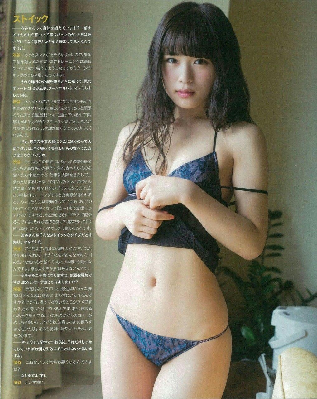 渋谷凪咲エロ画像tumblr_octsbdbHcZ1s89srjo2_1280