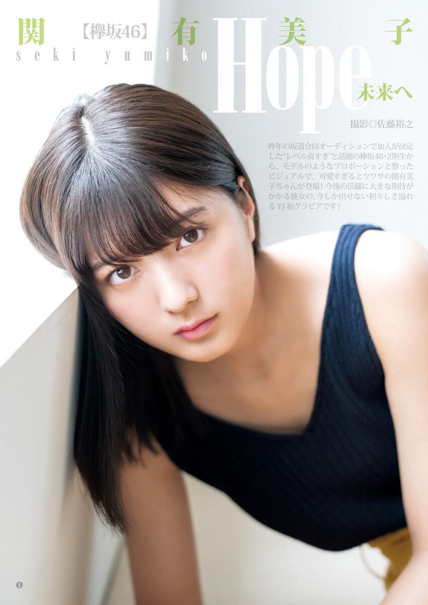 欅坂櫻坂エロ画像tumblr_d5b9d9c29cd24c0d3acbada46b68f98c_5651117c_1280