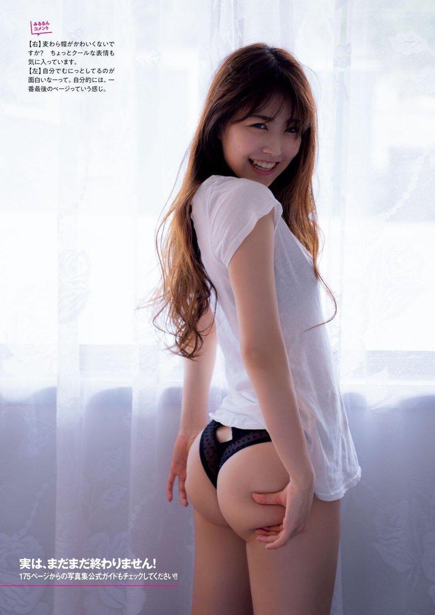 白間美瑠エロ画像시로마미루야사D9QZYR7UcAIiWJy