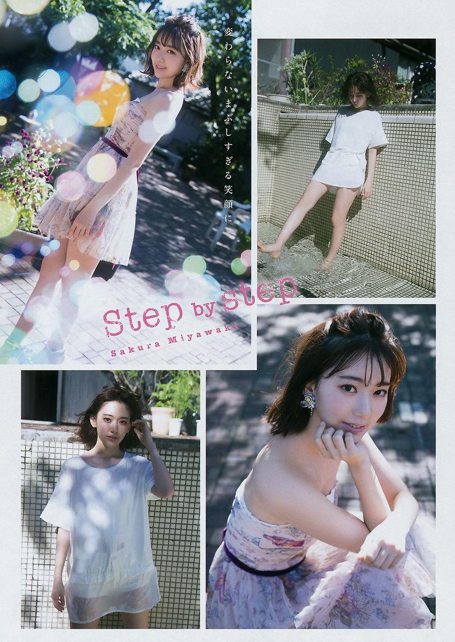 宮脇咲良エロ画像미야와키사쿠라야사tumblr_p02cn3Tz121usci4io2_1280