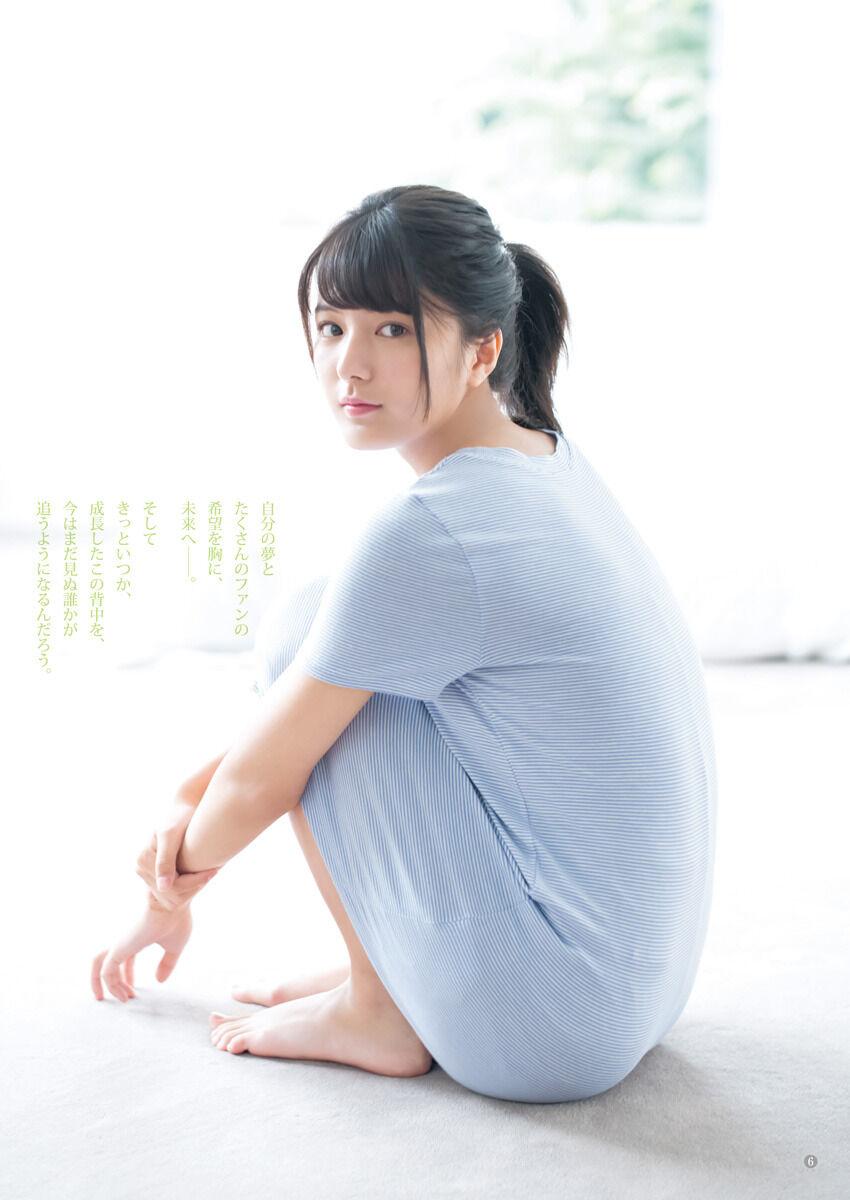 欅坂櫻坂エロ画像tumblr_c9b0479c9477ad4bf79ab46ef3d94fa1_83d9ba0f_1280